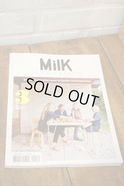 画像1: Milk DECORATION vol.3(インテリア・マガジン) (1)