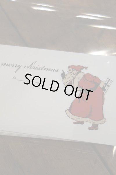 画像1: クリスマス メッセージカード10枚セット (1)