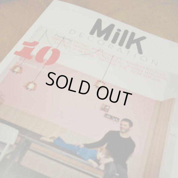 画像1: Milk DECORATION vol.10(インテリア・マガジン) (1)