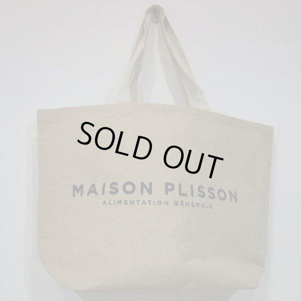 画像1: MAISON PLISSON リネンバッグ/LIN NATURAL (1)