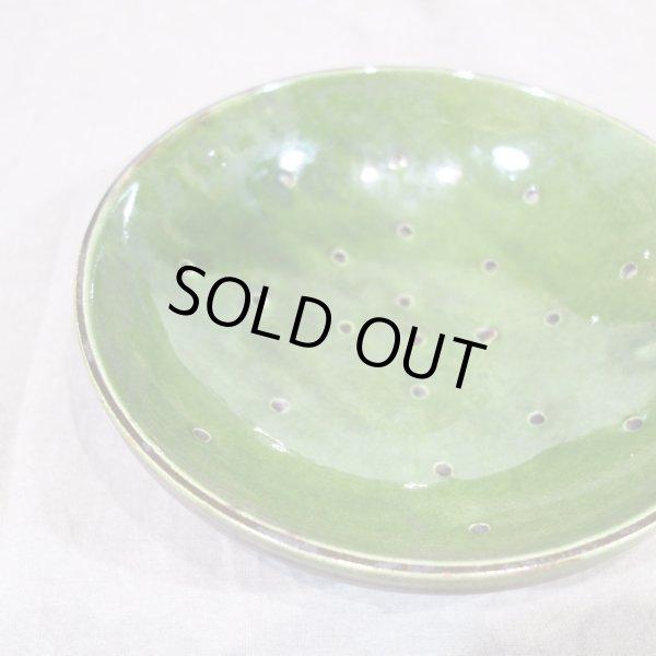 画像1: ブロカント 陶器/グリーンの水切り皿/NO.5 (1)