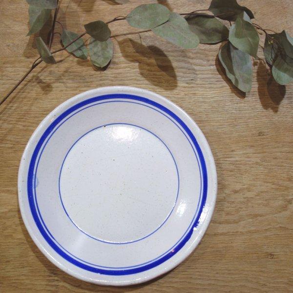 画像1: ブロカント 陶器/青いラインの入った皿/NO.8 (1)