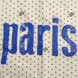 画像3: BONTON トートバッグ PARIS/000 DIVERS (3)